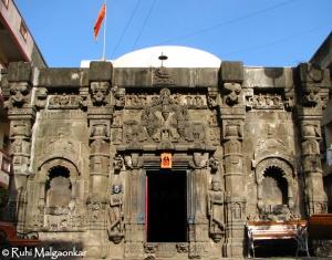 Trishund Ganapati Temple